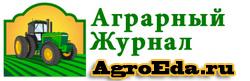 Аграрный журнал AgroEda.ru