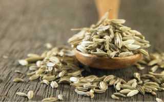 Кумин (зира) полезные свойства и противопоказания — Здоровье и долголетие