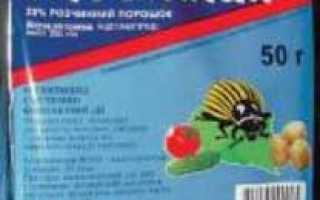 Инсектицид Моспилан: инструкция по применению препарата, хранение, совместимость