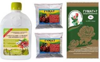 Удобрения гуматы (калия и натрия) — инструкция по применению