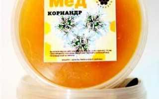 Кориандровый мед: полезные свойства и противопоказания