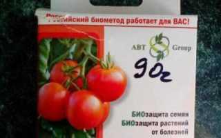 Препарат Гамаир: инструкция по применению, отзывы