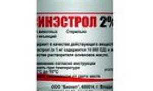Ветеринарный препарат Синэстрол 2%