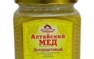 Эспарцетовый мед: показания и противопоказания, свойства и применение