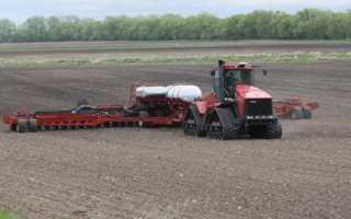 Сельскохозяйственные культуры: зерновые, овощные, технические культуры