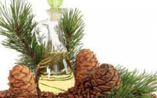 Эфирное масло сосны: свойства и применение в народной медицине