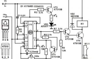 Как сделать самодельный таймер для инкубатора