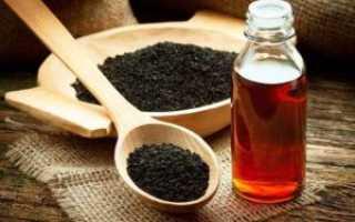 Лечение маслом чёрного тмина, способы применения при лечении различных заболеваний