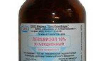 Ветеринарный препарат Левамизола 10%