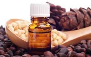 Как принимать кедровое масло: применение, лечебные и полезные свойства