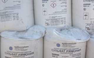 Удобрение сульфат аммония: применение, использование с частными растениями