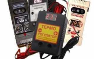 Изготовление терморегулятора для инкубатора