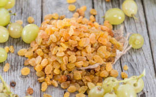 Изюм из винограда в домашних условиях: как сделать, как сушить