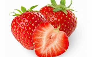 Клубника: калорийность, состав, польза и вред