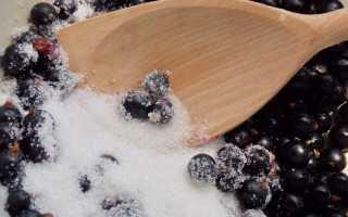 Чёрная смородина, протёртая с сахаром
