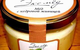 Мед с живицей: полезные свойства, противопоказания, как принимать