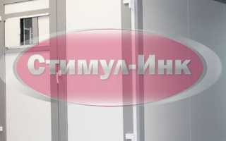 Инкубатор Стимул-4000: краткий обзор, функции, характеристики